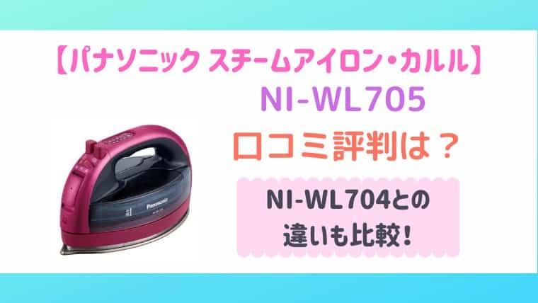 NI-WL705